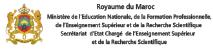 Logo_du_ministere_l_Education_Nationale_3.png
